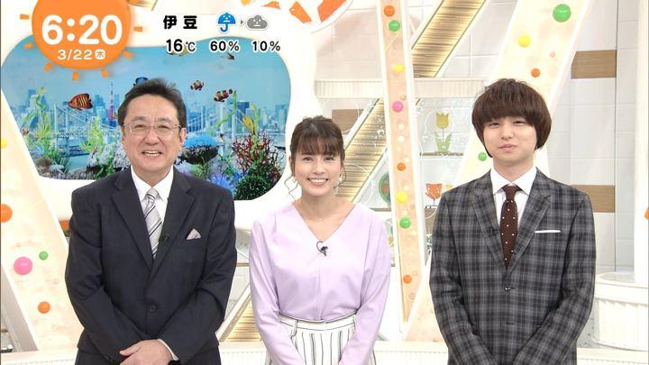 2018年03月22日永島優美の画像06枚目