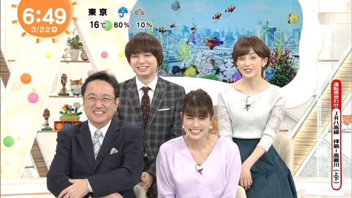 2018年03月22日永島優美の画像08枚目