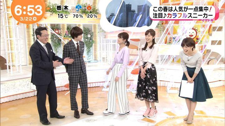 2018年03月22日永島優美の画像10枚目