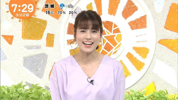 2018年03月22日永島優美の画像14枚目