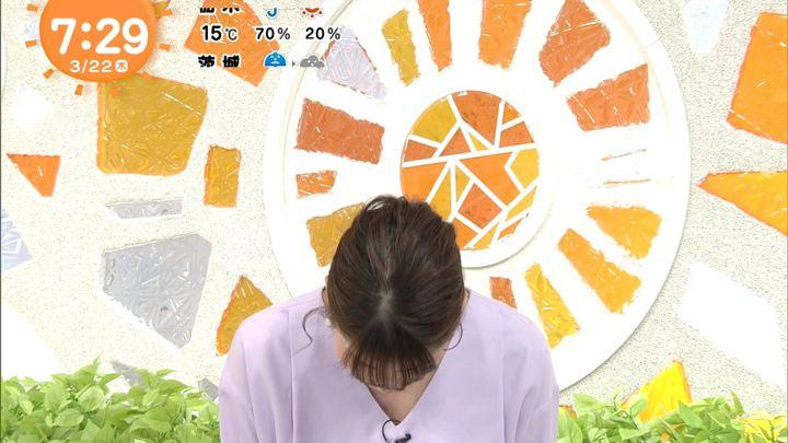 2018年03月22日永島優美の画像15枚目