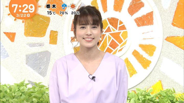 2018年03月22日永島優美の画像17枚目