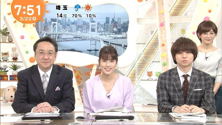 2018年03月22日永島優美の画像18枚目