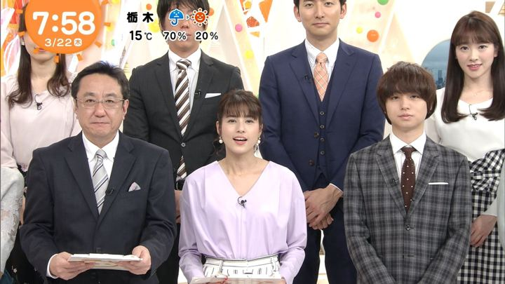 2018年03月22日永島優美の画像19枚目
