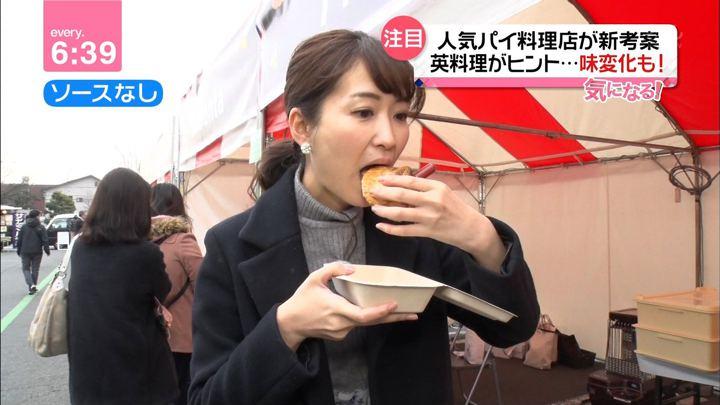2018年01月19日中島芽生の画像07枚目