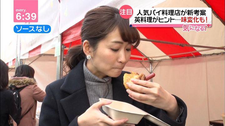 2018年01月19日中島芽生の画像09枚目