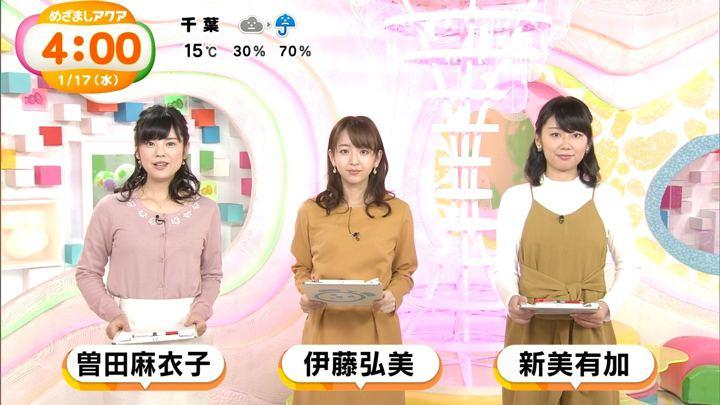 2018年01月17日新美有加の画像02枚目