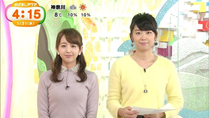 2018年01月31日新美有加の画像04枚目