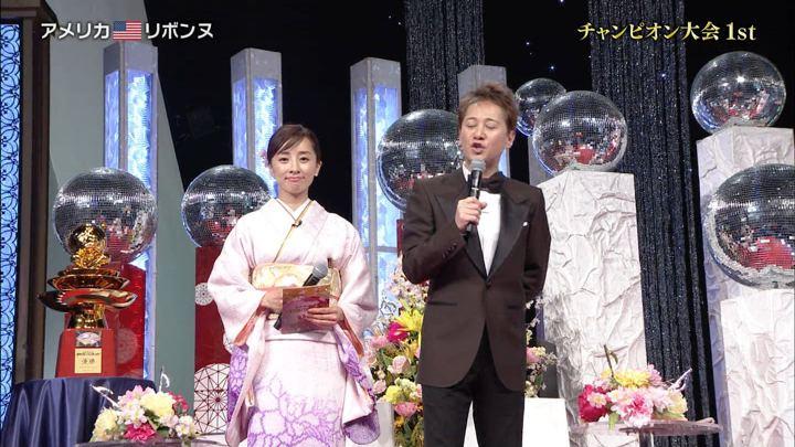 2018年03月10日西尾由佳理の画像02枚目