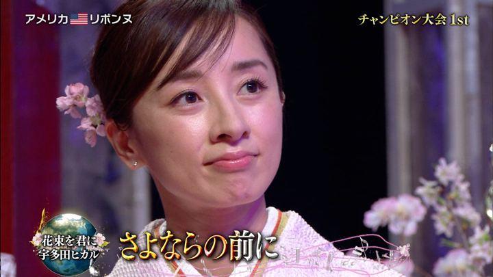 2018年03月10日西尾由佳理の画像03枚目