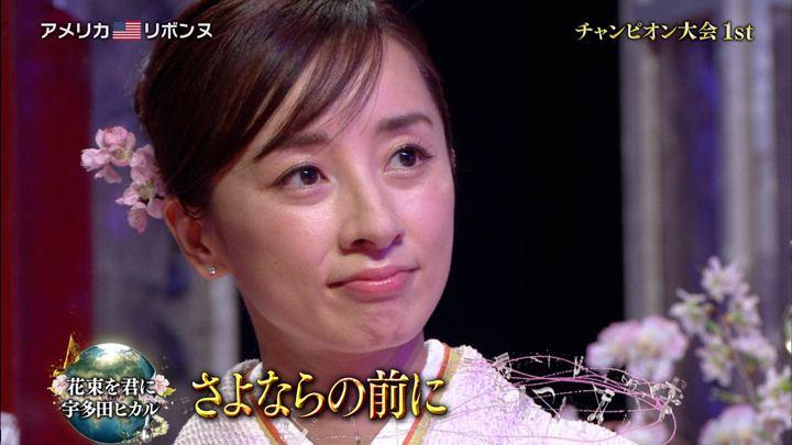 2018年03月10日西尾由佳理の画像04枚目