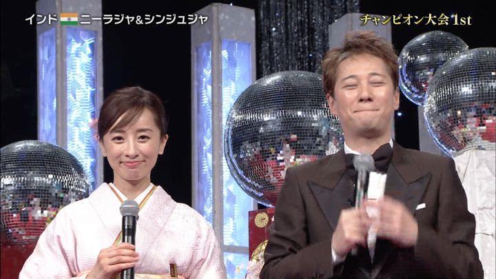 2018年03月10日西尾由佳理の画像05枚目