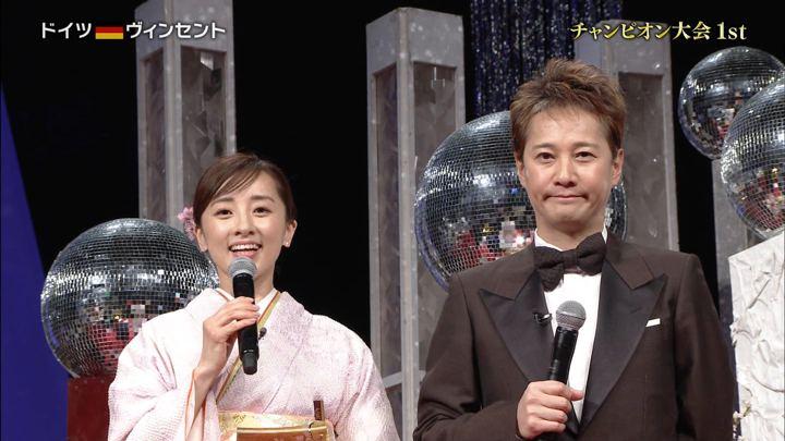 2018年03月10日西尾由佳理の画像06枚目