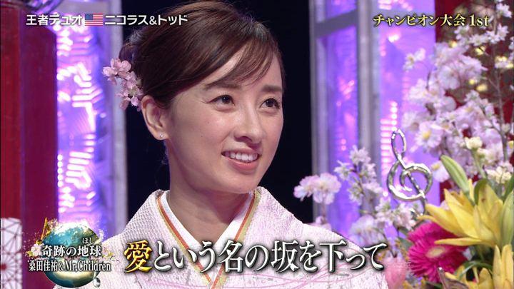 2018年03月10日西尾由佳理の画像08枚目