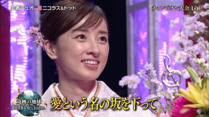 2018年03月10日西尾由佳理の画像09枚目