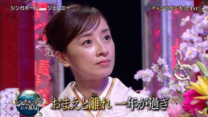 2018年03月10日西尾由佳理の画像11枚目