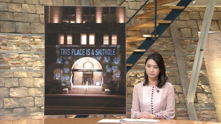 2018年01月15日小川彩佳の画像04枚目