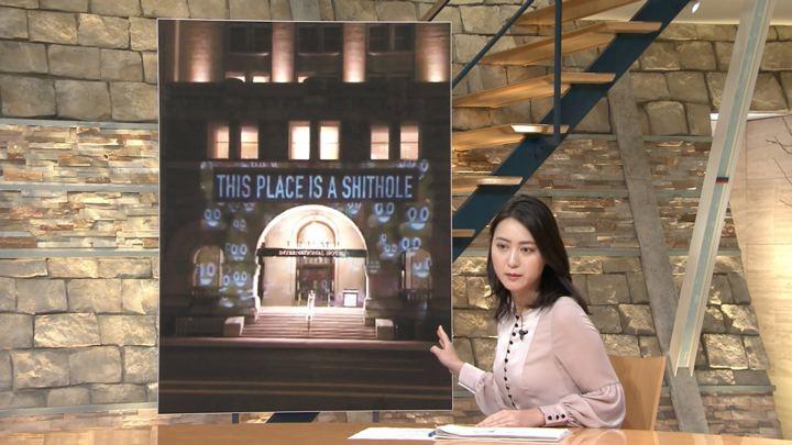 2018年01月15日小川彩佳の画像06枚目