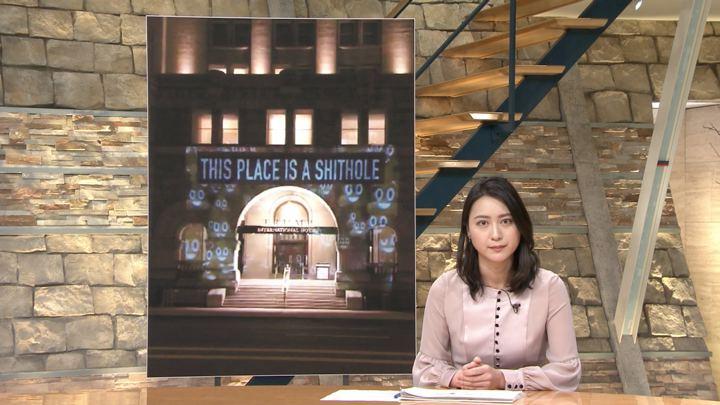 2018年01月15日小川彩佳の画像07枚目