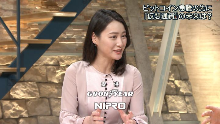 2018年01月15日小川彩佳の画像10枚目