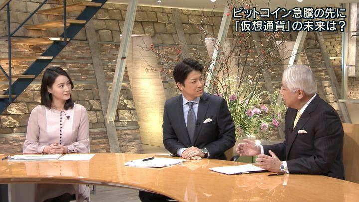 2018年01月15日小川彩佳の画像12枚目