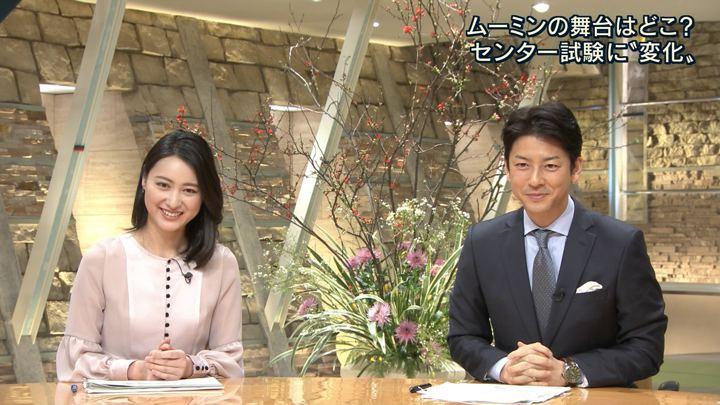 2018年01月15日小川彩佳の画像19枚目