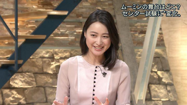2018年01月15日小川彩佳の画像20枚目