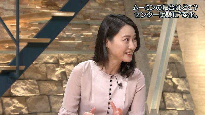2018年01月15日小川彩佳の画像21枚目