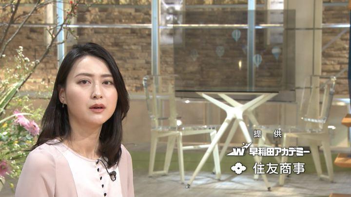 2018年01月15日小川彩佳の画像27枚目