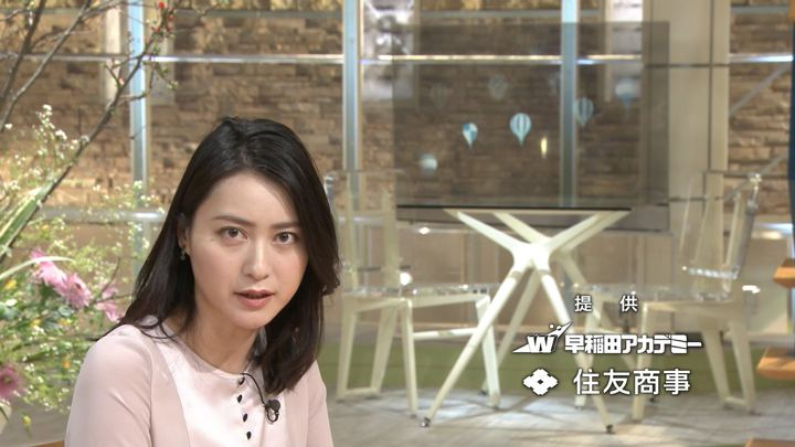 2018年01月15日小川彩佳の画像28枚目