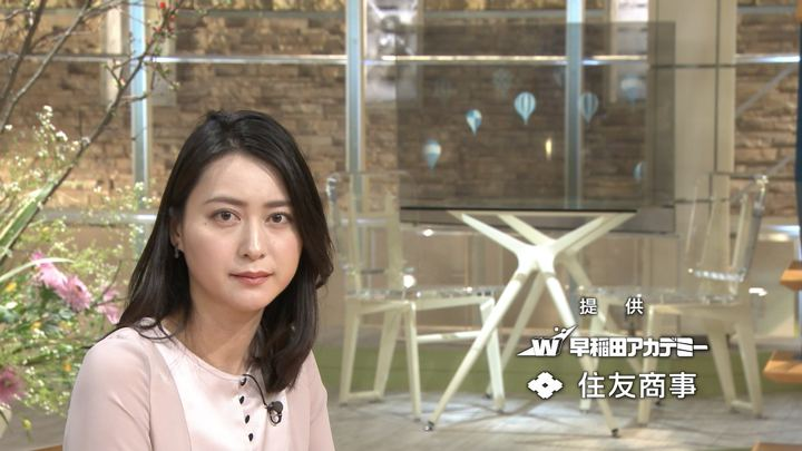 2018年01月15日小川彩佳の画像29枚目