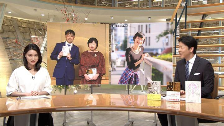 2018年01月16日小川彩佳の画像03枚目