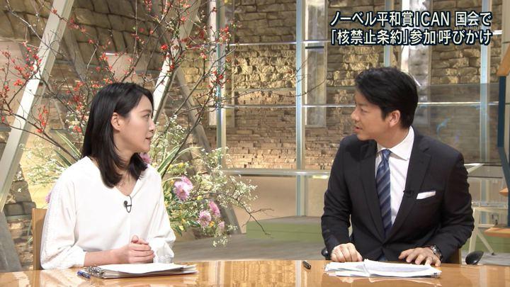 2018年01月16日小川彩佳の画像05枚目