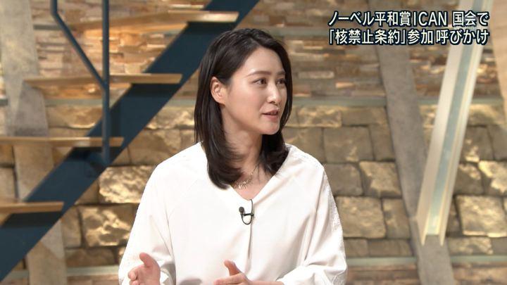 2018年01月16日小川彩佳の画像06枚目