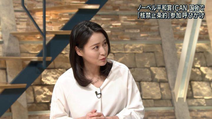 2018年01月16日小川彩佳の画像07枚目