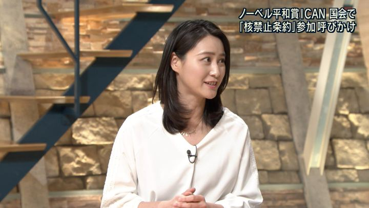 2018年01月16日小川彩佳の画像08枚目