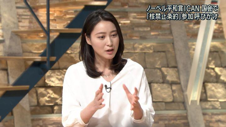 2018年01月16日小川彩佳の画像09枚目