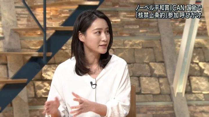2018年01月16日小川彩佳の画像10枚目