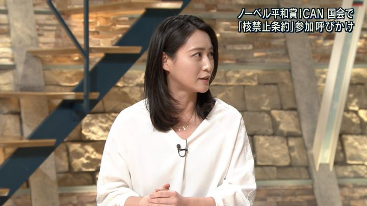 2018年01月16日小川彩佳の画像13枚目