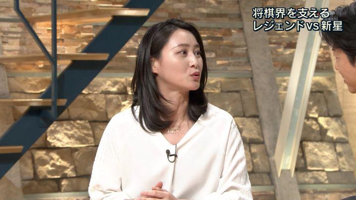 2018年01月16日小川彩佳の画像15枚目