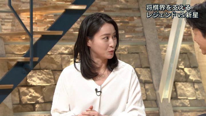 2018年01月16日小川彩佳の画像16枚目