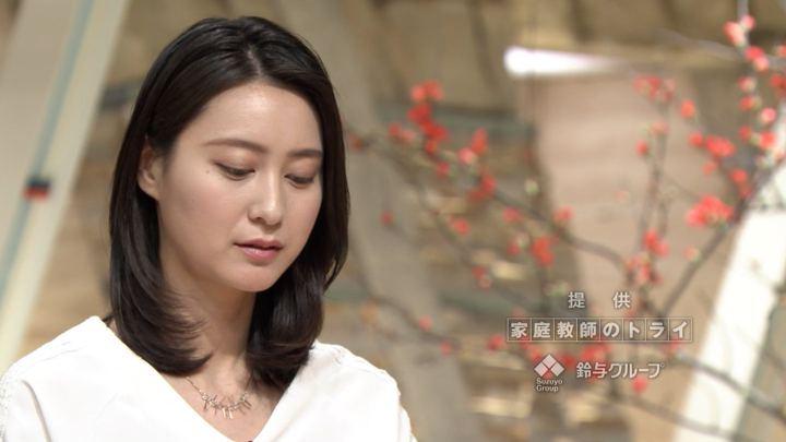 2018年01月16日小川彩佳の画像19枚目