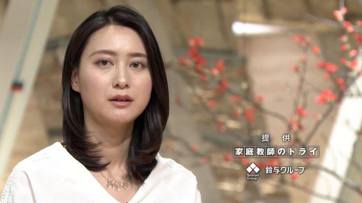 2018年01月16日小川彩佳の画像20枚目