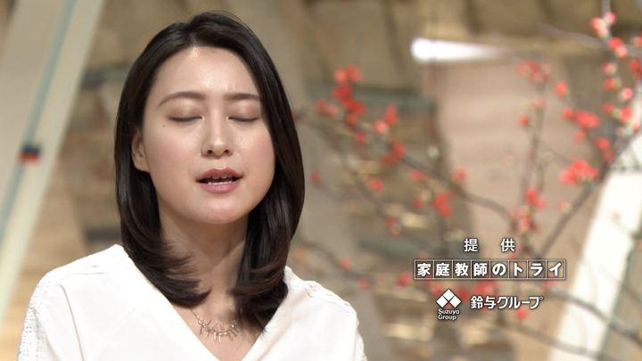 2018年01月16日小川彩佳の画像21枚目