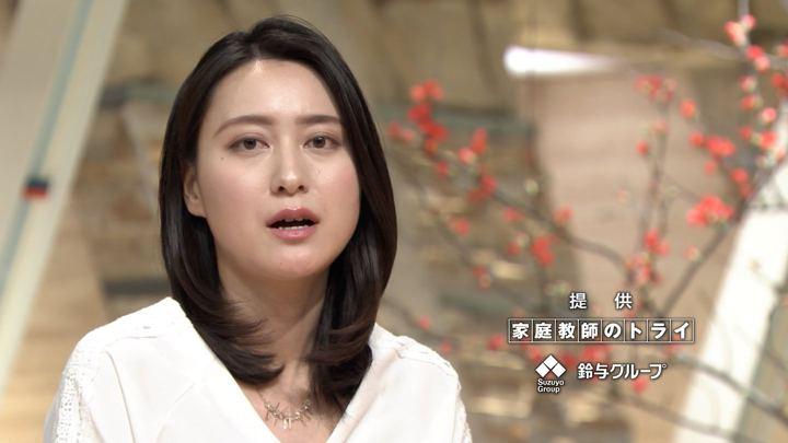 2018年01月16日小川彩佳の画像22枚目