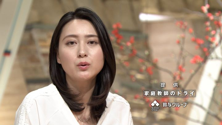 2018年01月16日小川彩佳の画像23枚目
