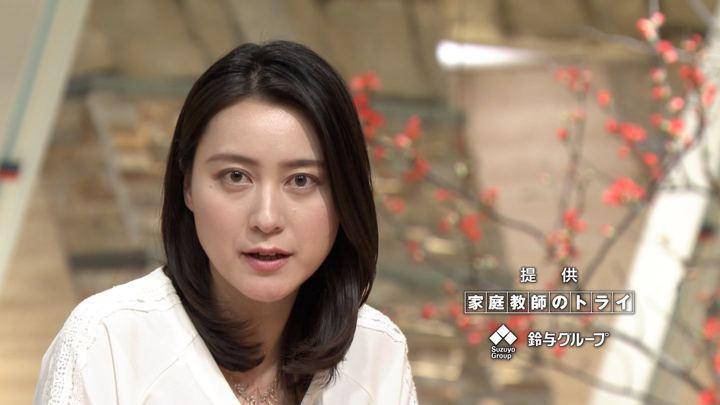 2018年01月16日小川彩佳の画像24枚目