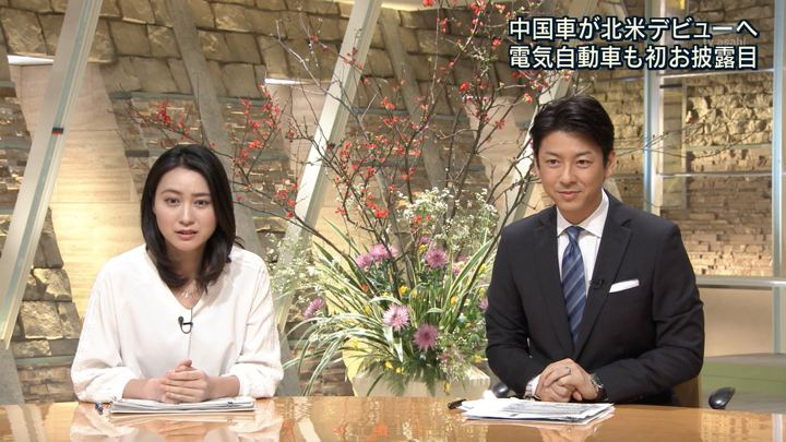 2018年01月16日小川彩佳の画像25枚目