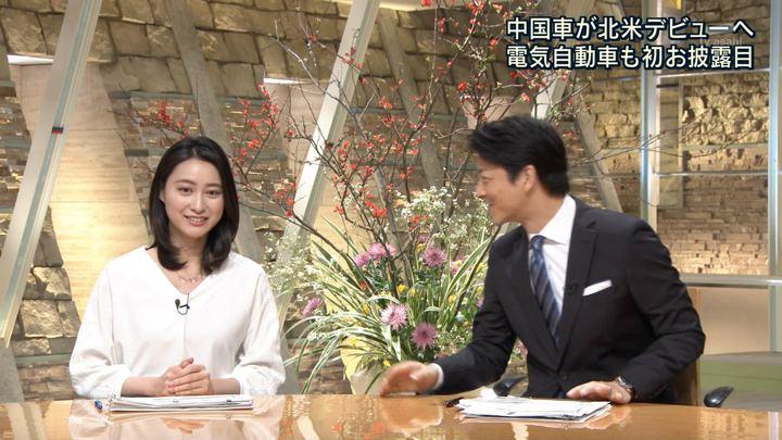 2018年01月16日小川彩佳の画像26枚目