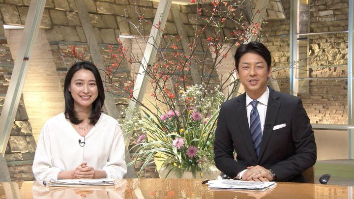 2018年01月16日小川彩佳の画像27枚目